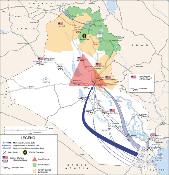 Map of major operations and battles of the Iraq War as of 2007