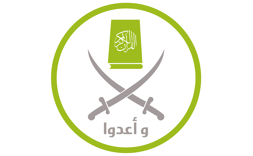 Logo of the Muslim Brotherhood
