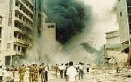 Colombo Central Bank bombing, Sri Lanka time