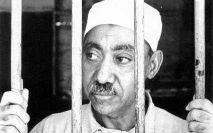 Sayyid Qutb imprisoned in Egypt time