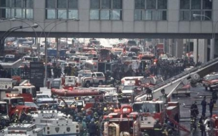 1993 World Trade Center Bombing time
