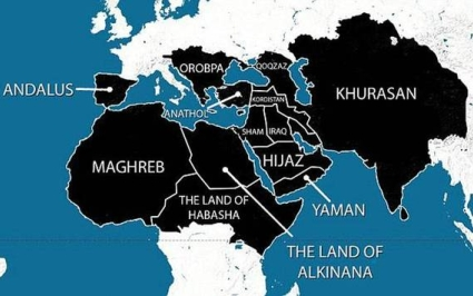 Spotlight: What is IS Caliphate? time