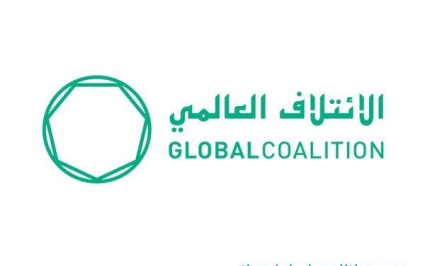 Global Coalition Against Daesh time