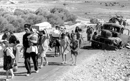 Palestinian Refugees in 1948 time